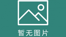 2018年版北京大学核心期刊目录
