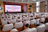 中国南丁格尔志愿护理服务总队澳门新葡亰平台游戏分队成立