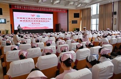 中国南丁格尔志愿护理服务总队新金沙国际娱城分队成立