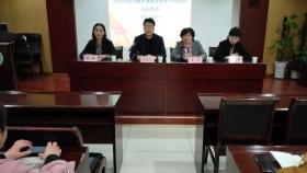 """徐州市第七期""""手术室专科护士培训班""""在我院顺利开班"""
