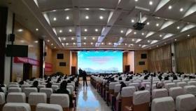 我院普外科成功举办2018淮海经济区第二届胃肠外科高峰论坛