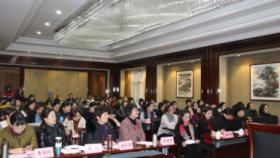徐州市神经外科护理学术会议暨第一届神经外科专科护理个案交流会圆满落幕