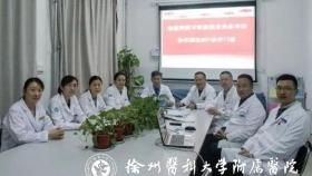 不明原因发热多学科协作团队MTD诊疗门诊