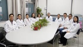 系统性红斑狼疮(SLE)多学科联合门诊