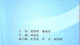 江苏省医院麻醉科临床医疗技术管理规范(2016年)