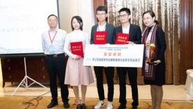 我院麻醉科在2019江苏医师协会麻醉学医师年会中喜获佳绩