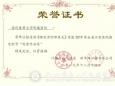 我院两部作品荣获江苏医院微电影节优秀作品奖