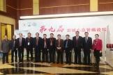 第九屆彭城心血管病論壇在徐盛大舉行