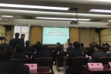 常务副院长金培生教授当选江苏省医学会整形烧伤外科学分会候任主委