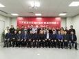 喜讯丨我院燕宪亮教授当选江苏省急诊医学科医疗质量控制中心副主任