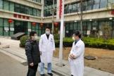 学校纪委书记王峰一行来我院调研指导疫情防控工作
