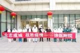 江苏首例血浆治疗新冠肺炎患者在亚投彩票治愈出院