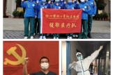 """战""""疫""""有我            神经内科ICU护师——吴兴飞"""