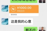 黄石市民在线咨询病情 江苏医生捐款千元表爱心