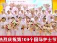 【512国际护士节】走近每个护理岗位:忙碌的坚守 让护理有温度