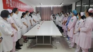 我院呼吸与危重症医学科ICU正式启用