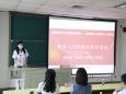 院团委组织召开青年人才科研交流会为院校合作搭建平台
