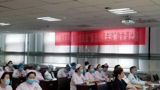 """第四党总支""""新思想青年说""""微党课比赛圆满落幕"""