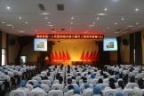 燕宪亮副院长和赵文星主任为泗洪分院作综合能力提升专题讲座
