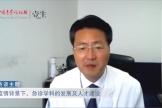 燕宪亮教授:新形势下急诊学科的发展及人才建设探讨
