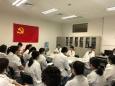 三总支三支部委员会举行换届选举
