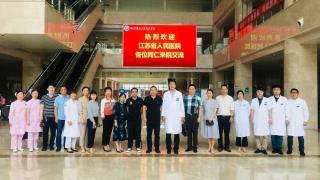 江苏省人民医院来我院参观交流门诊各项管理工作