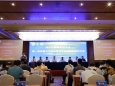 徐州市健康管理学会第一届体重与代谢病管理专业委员会成立