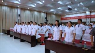 """争做""""两个卫士"""" 做""""六有""""新时代徐医附院人——我院举行庆祝2020年中国医师节大会"""