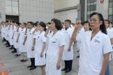 医师节|徐医附院集体宣誓 重温《医师誓言》