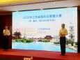 喜讯:徐医附院护理部在江苏省第四届医院品管圈比赛中获得佳绩