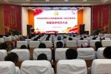 第一党总支召开党员大会顺利完成换届选举工作