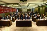 2020年第四届淮海经济区减重代谢外科国际高峰论坛开幕