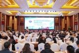 第六届苏北五市急诊危重病医学高峰论坛在淮安举行