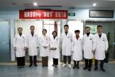 我院健康管理中心肺结节管理门诊正式启动