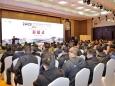 2020年徐州市放射年会暨苏北五市放射年会暨国家级继续教育项目成功举办