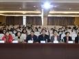 2020彭城论健暨体重及慢病管理会议在徐医附院东院区举行