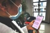 【ZAKER】80元手机话费,牵出徐州医护人员和武汉的哥的暖心故事