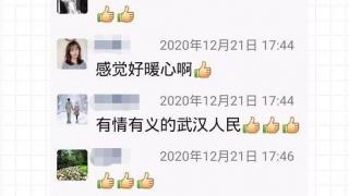 """【无线徐州】武汉的哥隔空""""表白""""徐州医务人员 """"车费""""变""""话费"""""""