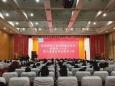 共同提升徐州地区儿童神经康复水平——徐州医科大学附属医院儿童神经康复专科联盟成立