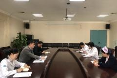 院纪委召开第一届纪律检查委员会第五次全体会议