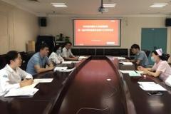 院纪委召开第一届纪律检查委员会第六次全体会议