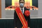 我院援疆专家邱小松获新疆维吾尔自治区抗击新冠肺炎疫情先进个人荣誉称号