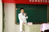聚焦能力提升 创新急诊教学——急诊医学科组织召开2020年急诊教学工作总结大会