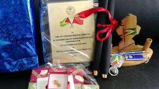 我院援圭亚那医疗队获国家卫健委通报表扬