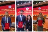 我院接受2020年江苏医学科技奖颁奖
