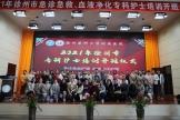 """我院以""""多专业联合办学""""模式成功举办2021年徐州市急诊急救、血液净化专科护士培训班"""
