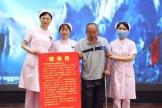 【人民日报】国际护士节丨你们用爱温暖了我的心,我为你们送上别样祝福