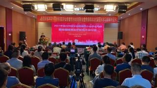 我院承办徐州市医学会2021年疼痛学专业学术年会