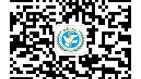 徐医附院高级专家诊疗中心2021年7月1日开诊