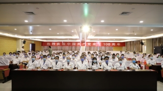 我院组织收看庆祝中国共产党成立100周年大会盛况